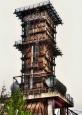 Löschturm